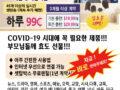 바로 티비(실시간 한국방송)