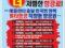 ✅☎ 한국행 델타항공 티켓 Sale $2,005 부터 ☎(770)458-2242*서울국제여행사*☎✅